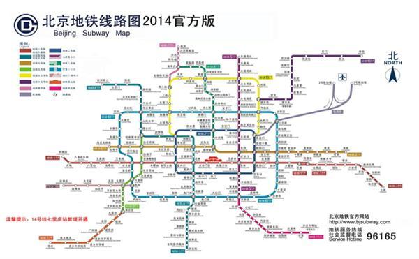 2014北京地铁线路图图片