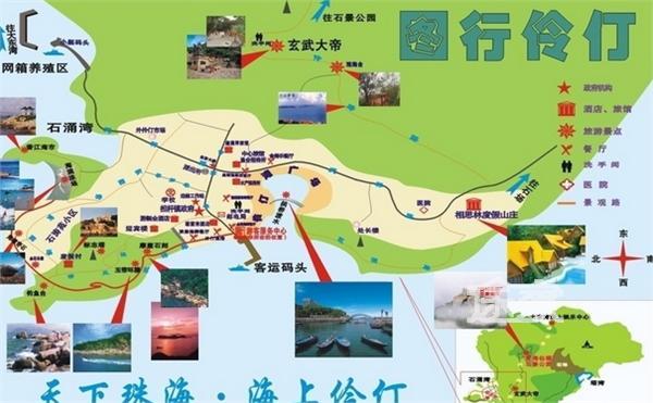 外伶仃岛周边地图图片