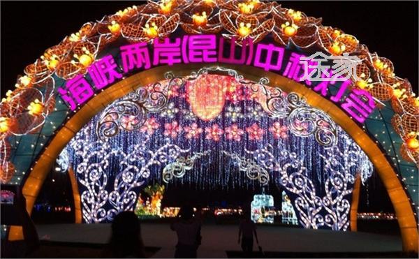 2014中秋灯会有哪些 中秋节哪些对方有灯会 高清图片