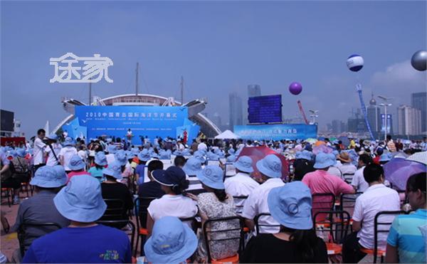 2014青岛海洋节什么时候开始 青岛国际海洋节举办地点图片