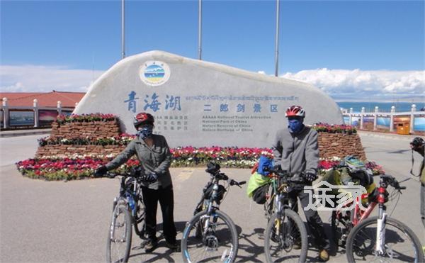 青海湖周边景点有哪些:二郎剑风景区