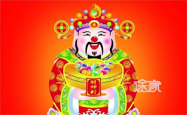财神节吃什么_2014青岛财神节时间 青岛财神节地点 活动攻略