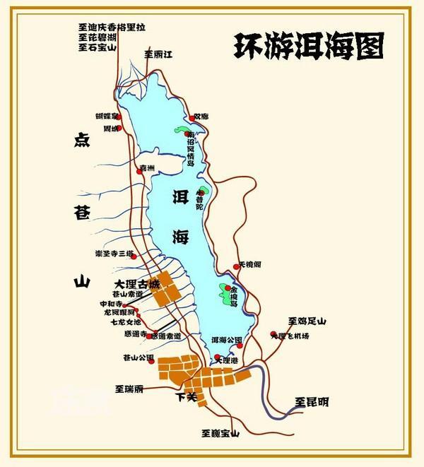 洱海地图 洱海旅游地图