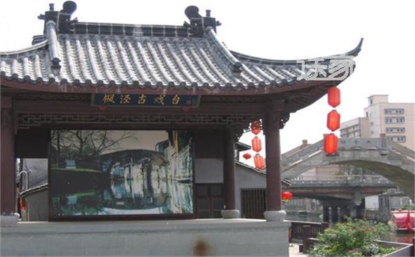 枫泾古镇古戏台