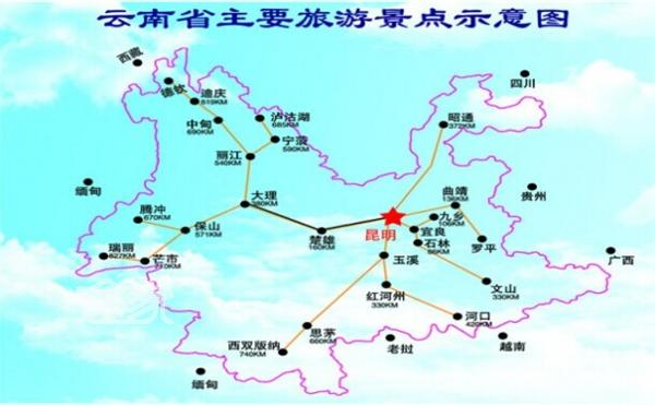 云南地图 云南旅游地图