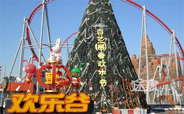 北京欢乐谷事故_有谁知道,2015年北京欢乐谷万圣节狂欢夜是几号?