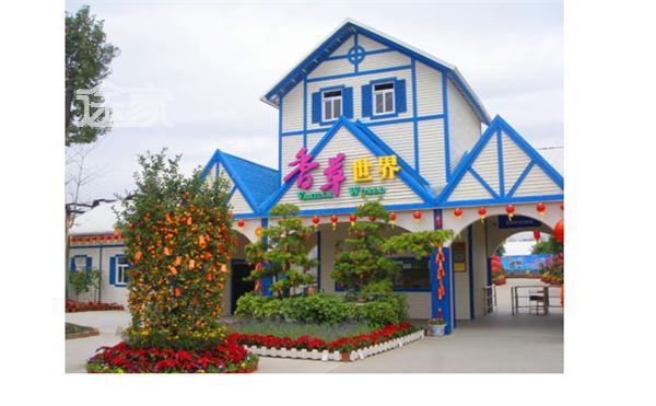 2014广州秋季旅游好去处2014东京秋季旅游景点推荐广州中古电玩店攻略图片