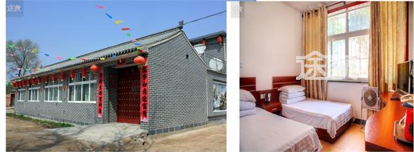 位于延庆县沈家营镇马匹营村,主体建筑面积近千平米,有15个停车位.