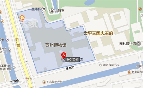 苏州博物馆地址 苏州博物馆地图