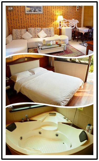 酒店距离栖霞艾山自然风景区7公里