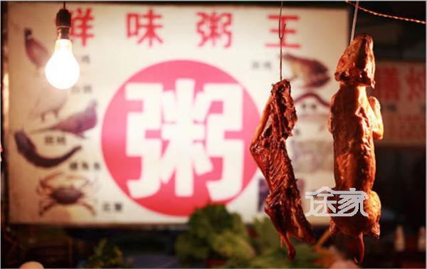 广西南宁中山路小吃街-国内美食街推荐 盘点国内10条最让人欲罢不能