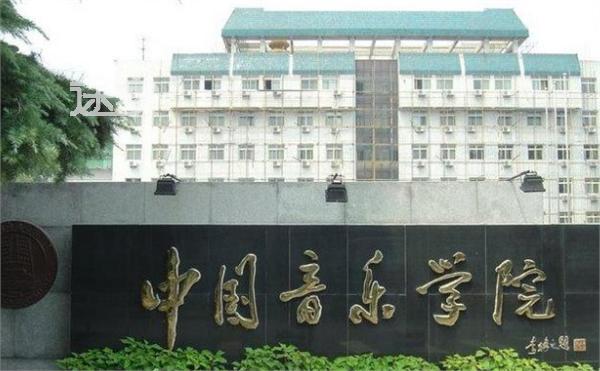 2015 北京艺考——北京电影学院考点附近住宿推荐    北京电影学院