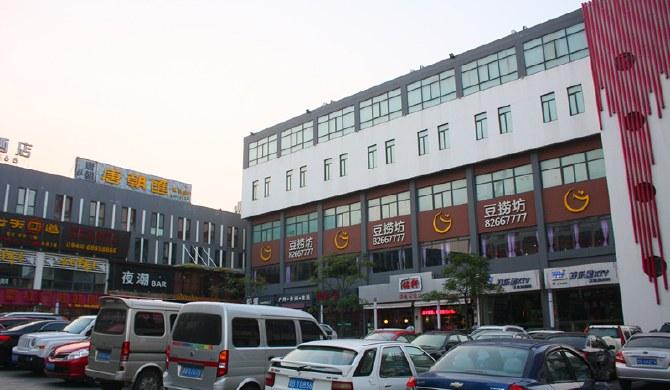青岛市南区南京路118号酒店式公寓 中联广场精品单卧套房