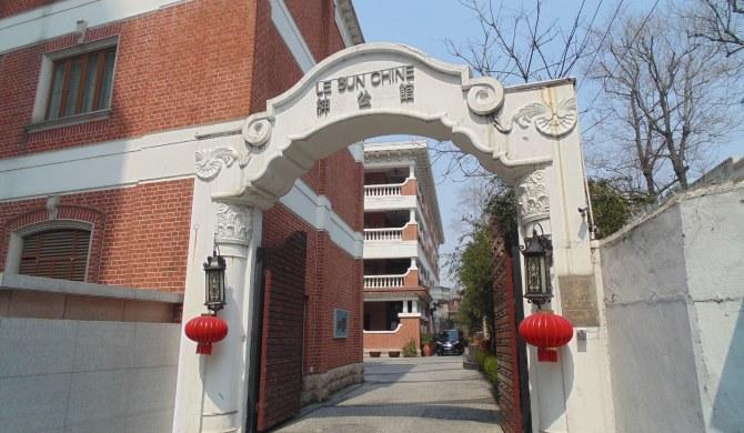 上海徐汇区绅套房精致公馆丁香-外景为何吃了秋水仙碱能使人腹泻图片