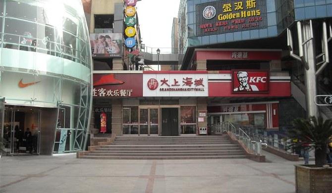 郑州大上海美食推荐_郑州大上海附近有没有什么小吃街-郑州大上海城有什么好玩的地方