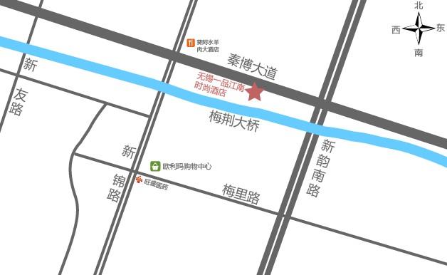 唐城,三国城