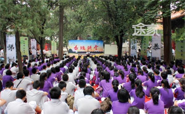 2014曲阜孔子修学旅游节