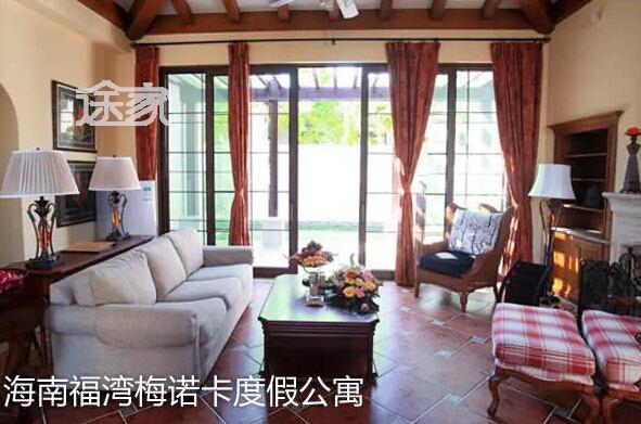 海南福湾梅诺卡度度假公寓